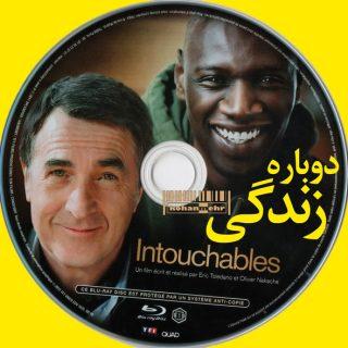 فیلم طردشدگان