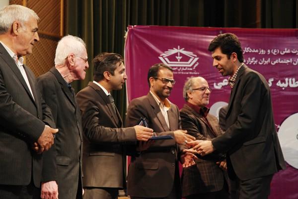 تقدیر از کاوه کهن مهر در سی و یکمین همایش انجمن مددکاران اجتماعی ایران